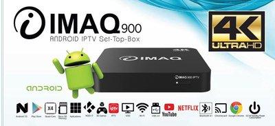 IMAQ 900 IPTV Receiver